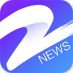 中国蓝新闻客户端 7.3.3 安卓版