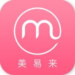 美易来智能灶app 1.4.0514 安卓版