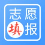 高考志愿榜 1.1 安卓版
