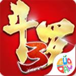 斗罗大陆3 1.8.0 安卓版
