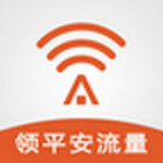 平安WiFi 6.1.0 安卓版