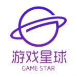 游戏星球 1.2.0 安卓版