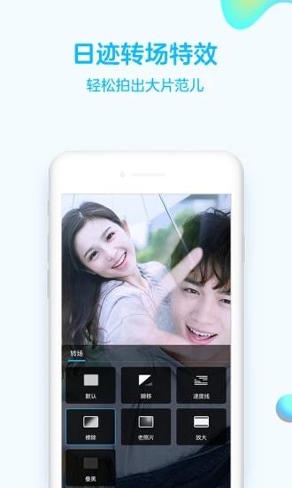 手机QQ2019