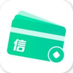 信卡袋app