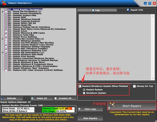 天天安卓模拟器 3.2.3 官方版