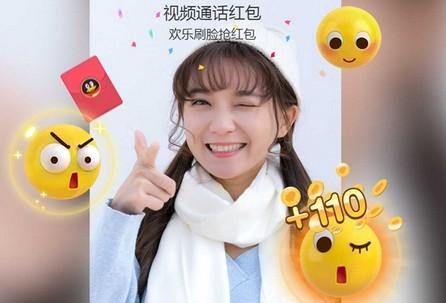 手机QQ2019 8.2.7 安卓版