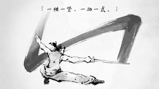 说剑The Swords 1.1.5 ios版