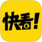 快看漫画App 5.7.0 iPhone/iPad版