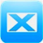 办公邮件助手ExcelToMail 2018.05.31 官方pc版