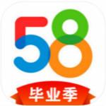 58同城iphone版