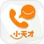 小天才電話手表app 5.2.0 iPhone版