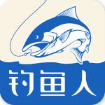 钓鱼人 3.2.11 安卓版
