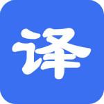 多国语言互译专家 6.50 绿色注册版