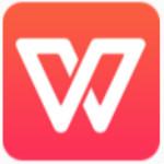 WPS Office 2019 11.1.0.9740 官方正式版