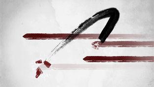 说剑The Swords