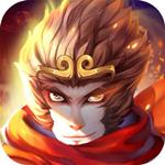 王者西游HD 1.3 ios版