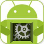 ROM制作工具去除強制推廣版下載 2020 離線版