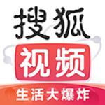 搜狐视频iPad版 6.9 免费版