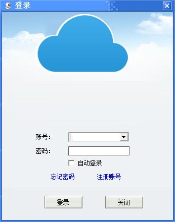 智能云监控电脑版