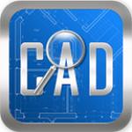 CAD快速看图 5.5.8 安卓版