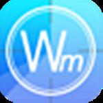 天音批量加水印大师 2.2.2.0 官方版