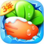 保卫萝卜2极地冒险手游 1.8.2 iPhone免费版