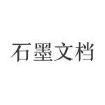 石墨文檔 1.5.1 官方版