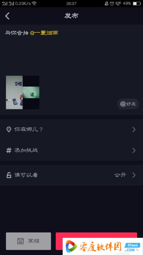 抖音短视频app 4.0.0 iphone版