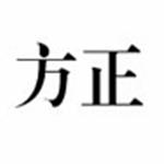 方正小标宋简体字体 官方版 1.0