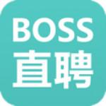 Boss直聘电脑版 6.110 免费版