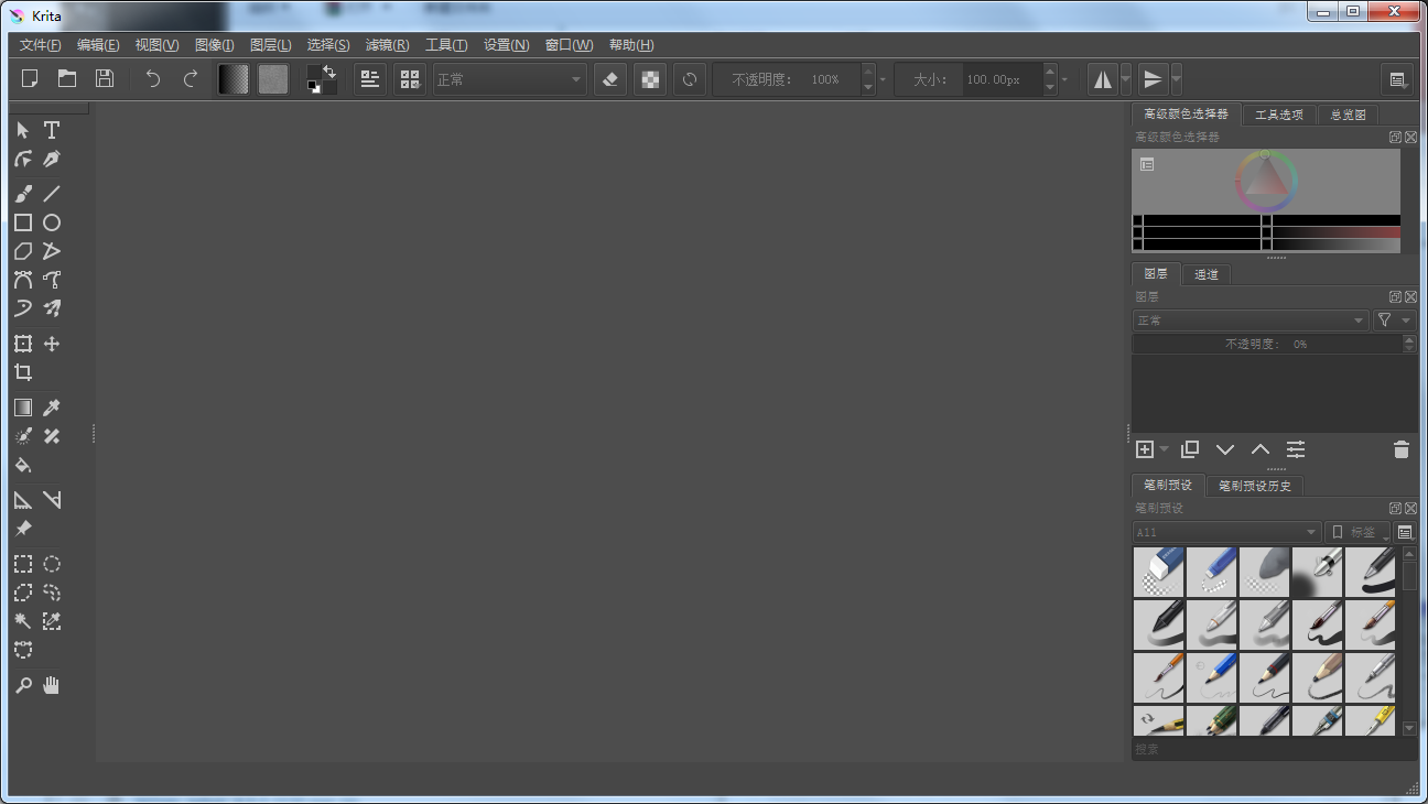 Krita_蜡笔绘图软件