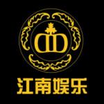 江南娱乐app 4.0.11 安卓版