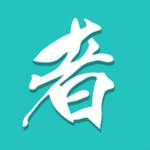 功夫者app
