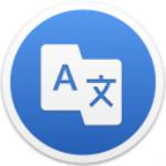 QTranslate_翻译软件 6.7.5.1 绿色版