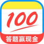 作业帮iPhone版 11.14.6 官方最新绿色版