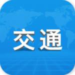 河北交通 2.4.6.3 官方安卓版