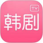 韩剧TV网app 2.7.0 iphone版