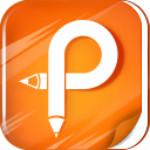 极速pdf编辑器 2.0.3.2 官方版