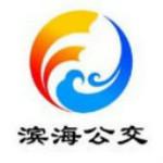 潍坊滨海公交app 1.0 iphone版