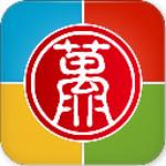 无限宝互动平台 16.0.0.435 官方版