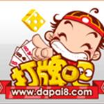 打牌吧休闲游戏世界下载 1.6.1 官方版
