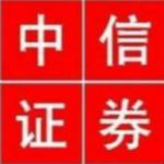 中信证券至胜版独立下单系统 5.18.81.009 官方版