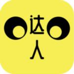 網購達人app 1.0 iPhone版