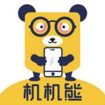 机机熊 1.0 IOS版