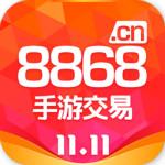 8868手游交易平台 6.0.1 安卓版