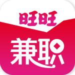 旺旺兼职app