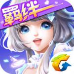 QQ炫舞移动版 1.11.2 安卓最新版