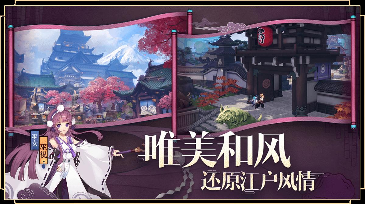 侍魂胧月传说第1张预览图