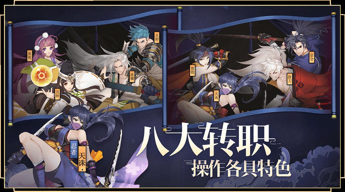 侍魂胧月传说第2张预览图