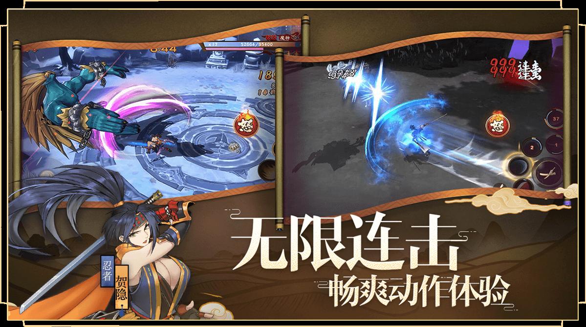 侍魂胧月传说第3张预览图